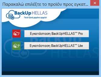 select version backuphellas